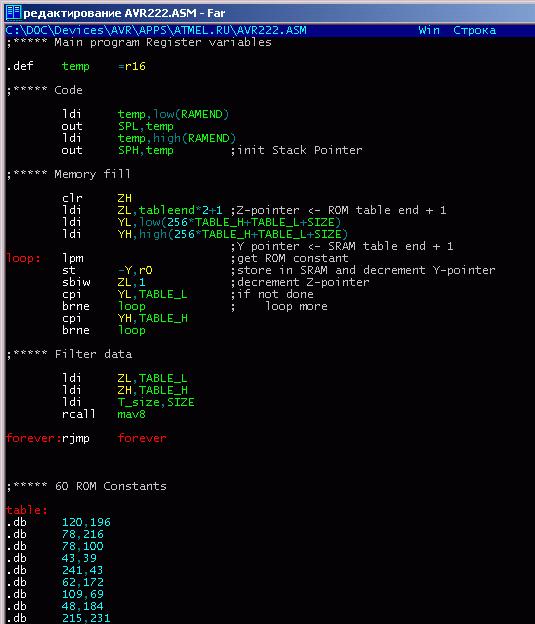Цветовая схема для плагина